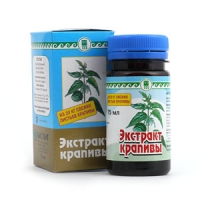 Экстракт крапивы – жидкий сок из листьев крапивы без добавок